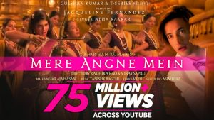 Read more about the article Mere Angne Mein Lyrics – Mere Angne Mein (2020)