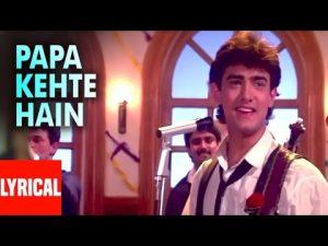 Read more about the article Papa Kehte Hain Lyrics – Udit Narayan / पापा कहते हैं