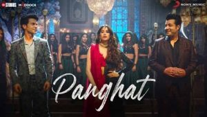Read more about the article पनघट Panghat Lyrics In Hindi – Roohi