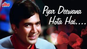 Read more about the article Pyar Deewana Hota Hai Song Lyrics in Hindi | English | Kishore Kumar