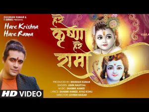 Read more about the article Hare Krishna Hare Rama Lyrics In Hindi And English