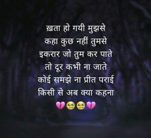 Read more about the article Tujhe Yaad Na Meri Aayi Lyrics in Hindi English    तुझे याद ना मेरी आई   