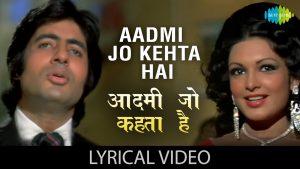 Read more about the article Aadmi Jo Kehta Hai Lyrics In Hindi And English    आदमी जो कहता है    –