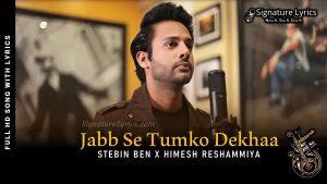 Read more about the article Jab Se Tumko Dekha Lyrics – Stebin Ben