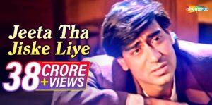 Read more about the article Jeeta Tha Jiske Liye Song Lyrics in Hindi | English | Kumar S & Alka Y