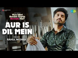 Read more about the article Aur Is Dil Mein Lyrics In Hindi And English – और इस दिल में   Rahul Mishra