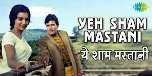 Read more about the article Yeh Sham Mastani Song Lyrics in Hindi | English | Kishore Kumar | Kati Patang
