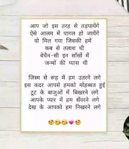 Read more about the article Aapke Pyar Mein Hum Lyrics in Hindi English || आपके प्यार में हम || Raaz ||