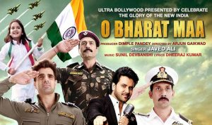 Read more about the article O Bharat Maa Lyrics in Hindi