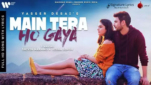 You are currently viewing Main Tera Ho Gaya Lyrics
