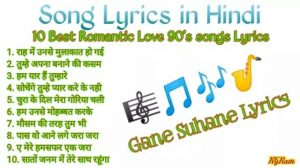 Read more about the article 10 Best Song lyrics in hindi Romantic Love 90's songs