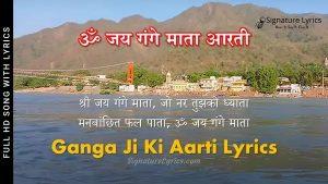 Read more about the article Om Jai Gange Mata Lyrics