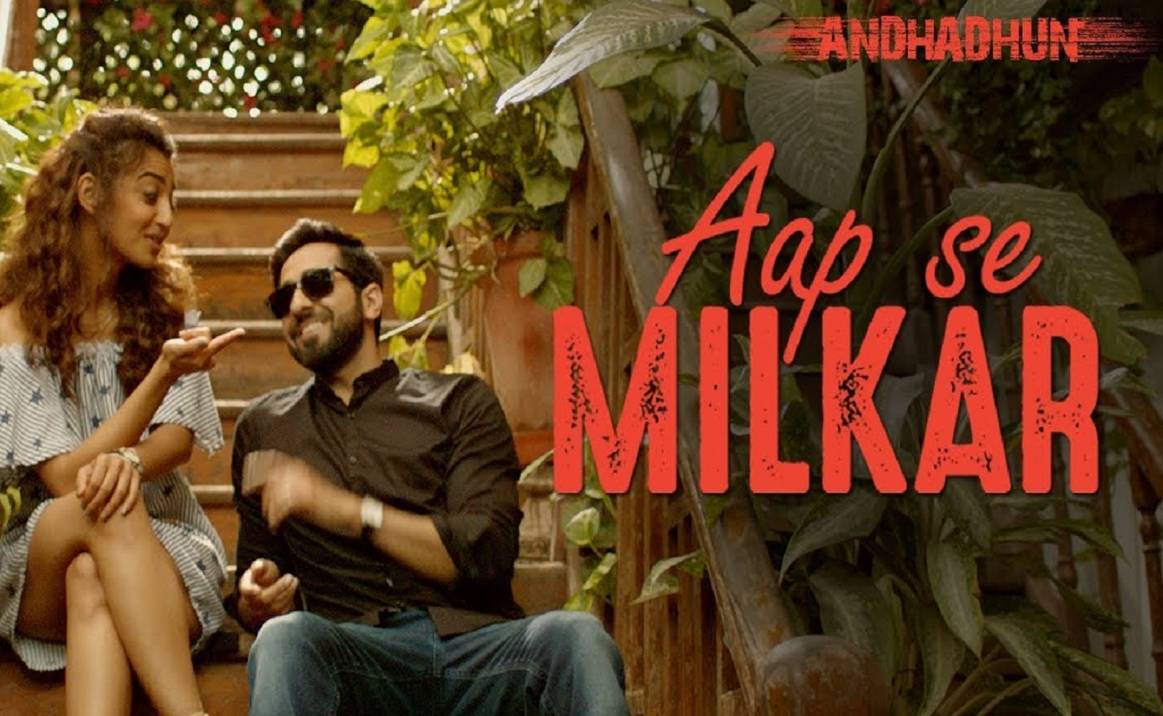 You are currently viewing Aap Se Mailkar Lyrics [English Translation]