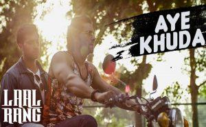 Read more about the article Aye Khdua Lyrics [English Translation]