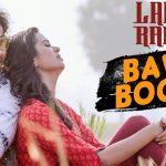 Bawali Booch Lyrics [English Translation]