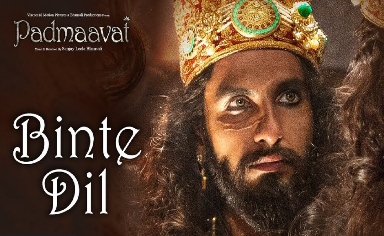 You are currently viewing Binte Dil Lyrics From Padmaavat [English Translation]