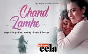 Read more about the article Chand Lamhe Lyrics [English Translation]
