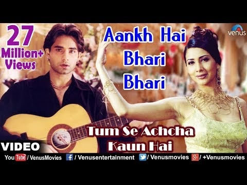 You are currently viewing Aankh Hai Bhari Bhari Lyrics In Hindi And English – आँख है भरी भरी | Kumar Sanu