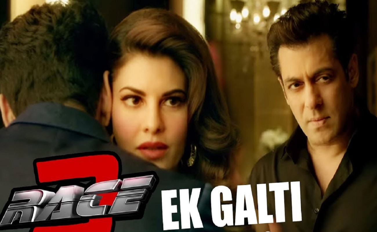 You are currently viewing Ek Galti Lyrics From Race 3 [English Translation]