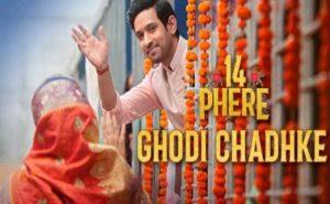 Read more about the article Ghodi Chadhke Lyrics [English Translation]
