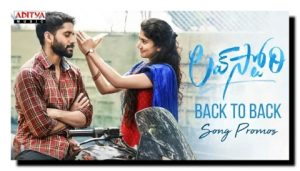 Read more about the article Back To Back Song Lyrics – Love Story (telugu)