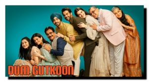 Read more about the article DUM GUTKOON Lyrics English/Hindi – Hum Do Hamare Do