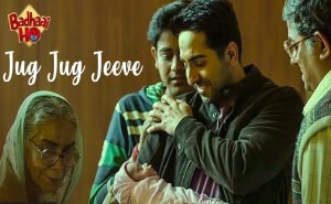 Read more about the article Jug Jug Jeeve Lyrics [English Translation]