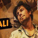 Laali Lyrics From Laal Rang [English Translation]