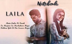 Read more about the article Laila Lyrics From Notebook [English Translation]