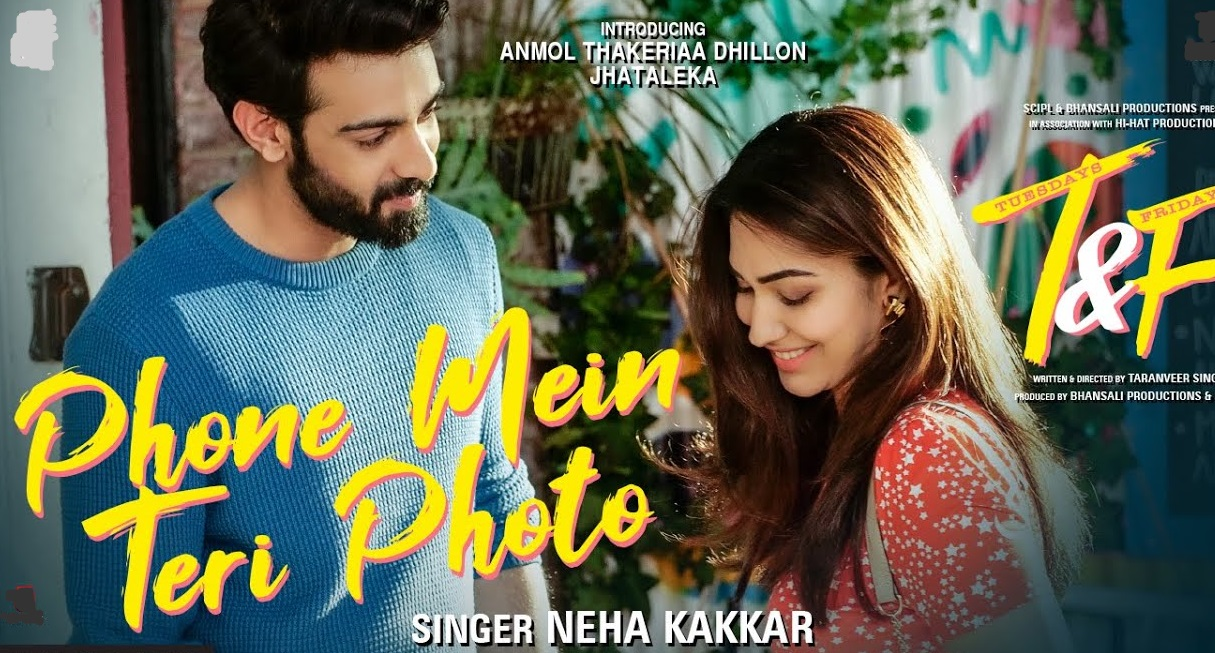 You are currently viewing Phone Mein Teri Photo Lyrics [English Translation]