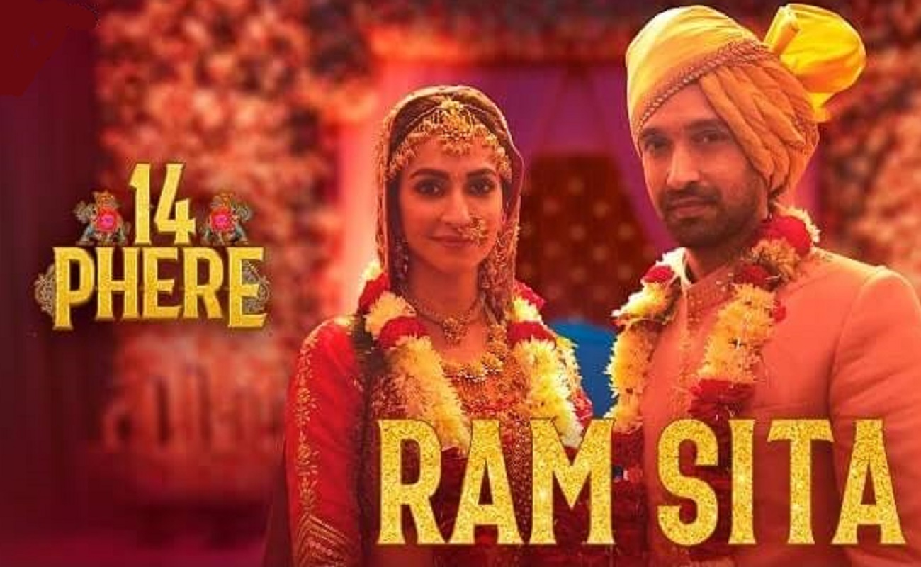 You are currently viewing Ram Sita Lyrics From 14 Phere [English Translation]