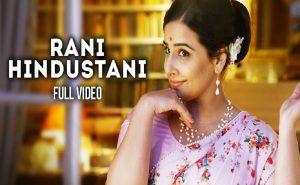 Read more about the article Rani Hindustani Lyrics [English Translation]