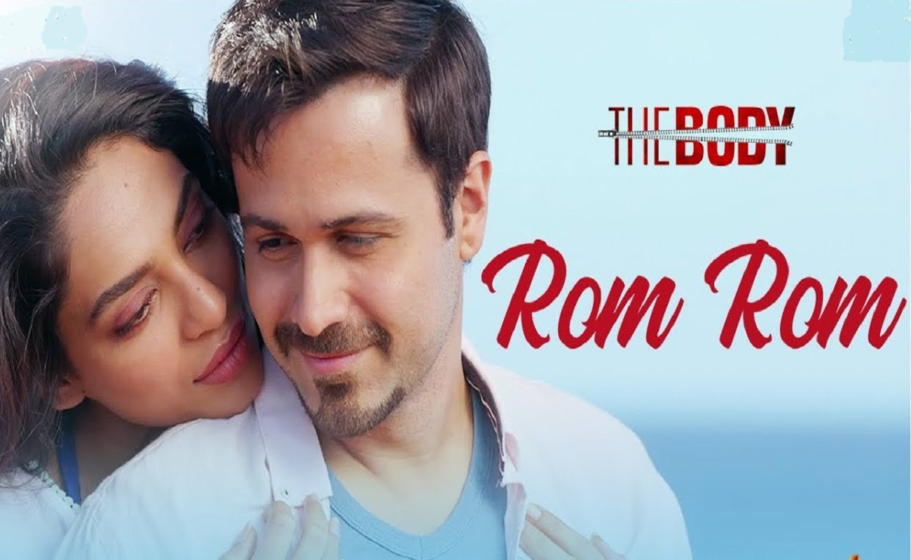 You are currently viewing Rom Rom Lyrics [English Translation]