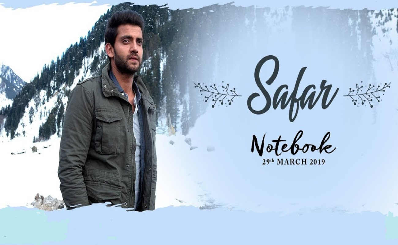 You are currently viewing Safar Lyrics From Notebook [English Translation]