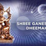 Shree Ganeshaay Dheemahi Bhajan Lyrics in Hindi
