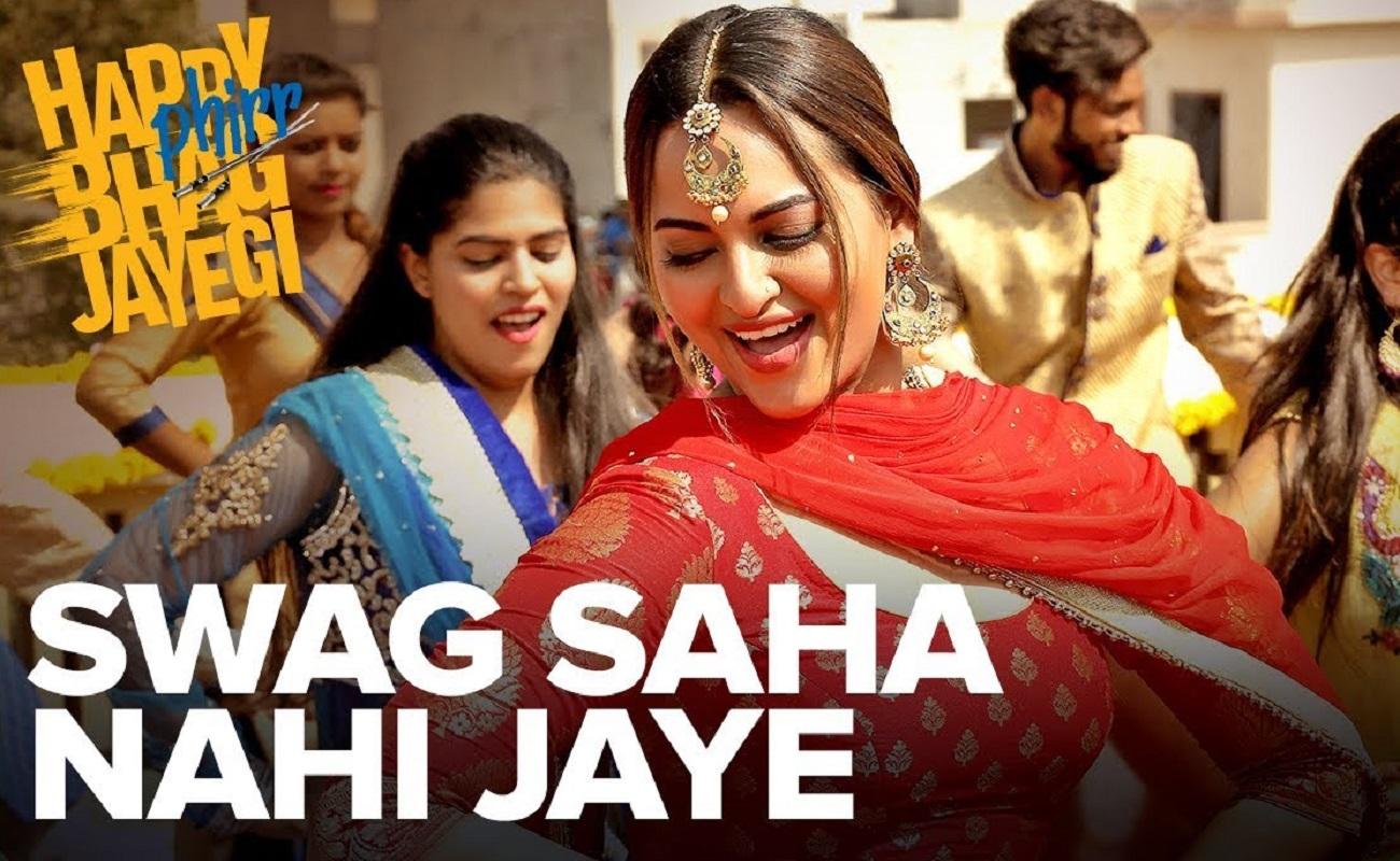 You are currently viewing Swag Saha Nahi Jaye Lyrics [English Translation]