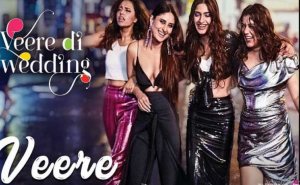 Read more about the article Veere Lyrics From Veere Di Wedding [English Translation]